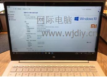 深圳龙华民治小米笔记本电脑上门安装双系统.jpg