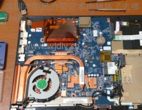 深圳龙华民治笔记本电脑坏了去哪里修.jpg