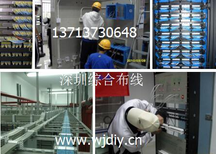 深圳龙华大浪街道办公网络监控综合布线.jpg