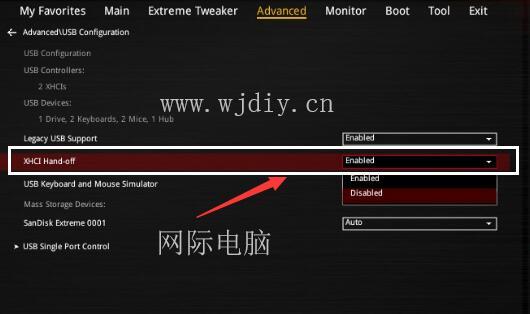 Z270主板Win10系统改安装成Win7方法.jpg