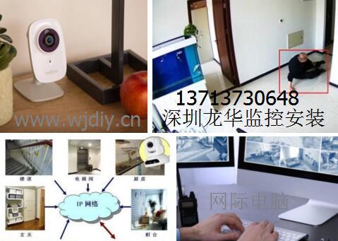 龙壁工业城新办公网络监控布线安装维修.jpg