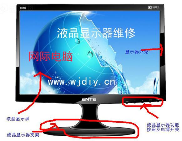 液晶显示器维修多少钱.jpg