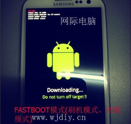 fastboot模式怎么进入_Fastboot是什么意思