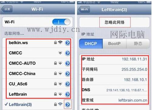 苹果手机连不上wifi_为什么手机连不上wifi.jpg