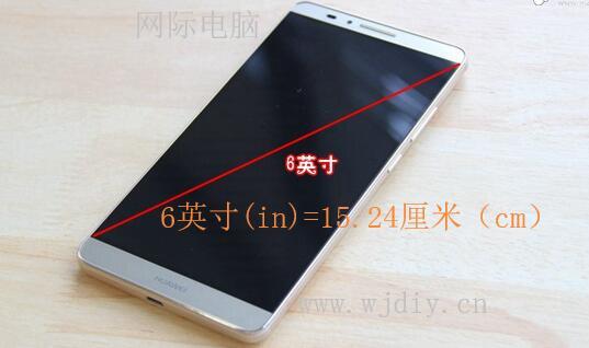手机屏6英寸是多少厘米,6英寸手机是多少厘米.jpg