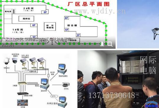 深圳区网络布线安防监控施工公司.jpg