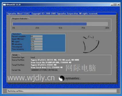 宏基acer A314-31笔记本电脑安装Win7系统.jpg