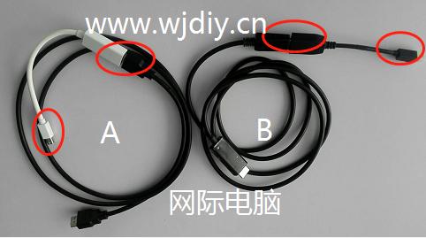 丽台P620显卡安装驱动没显示黑屏.png