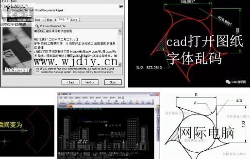 安装CAD2014打开图纸字体乱码解决方法.jpg