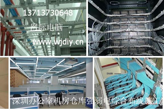 深圳跨境电商仓库网络监控综合布线弱电工程