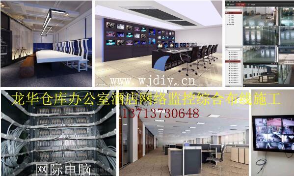 龙华仓库办公室酒店网络监控综合布线施工.jpg