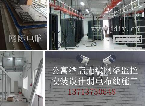 公寓酒店无线网络监控安装设计_弱电布线施工