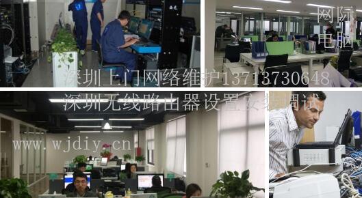 深圳龙岗坪山区办公酒店网络监控布线/维护.jpg