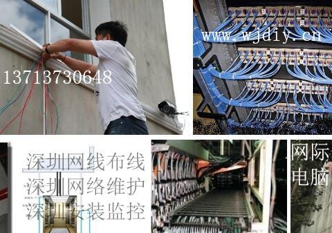 深圳平湖坤宜福苑上门安装家庭网络监控维修.jpg