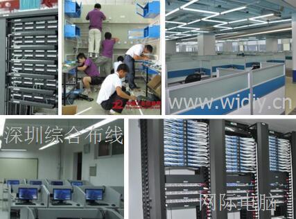 深圳装修网线预埋 装修预埋网线服务公司.jpg