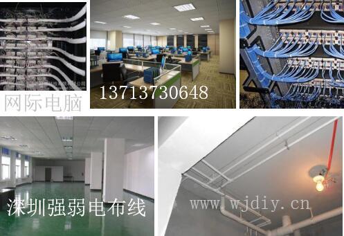 深圳大厦办公室商场综合布线强弱电施工.jpg