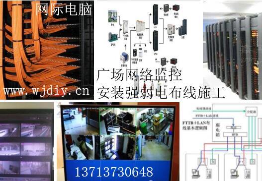 深圳佳兆业广场网络监控安装强弱电布线施工.jpg