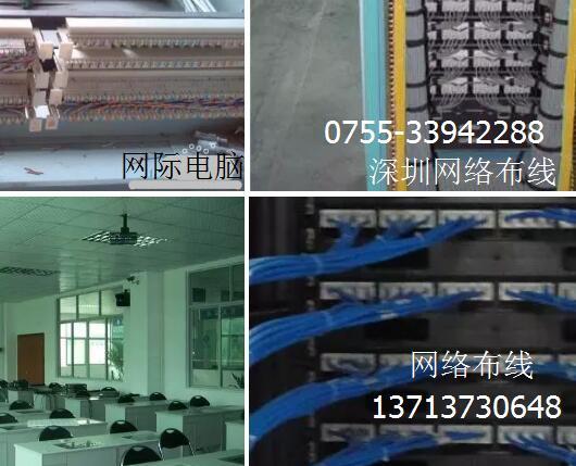 龙华区办公网络监控综合布线施工公司.jpg