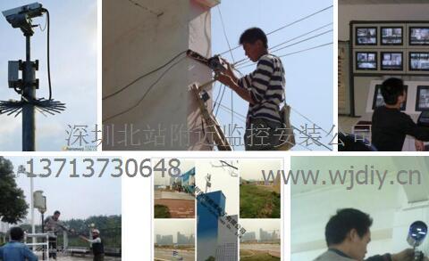 深圳北站高地铁旁边高清监控摄像头安装维护.jpg