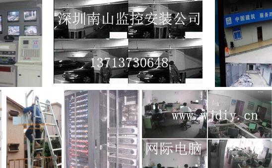 深圳办公室强弱电布线、网络监控安装与维修.jpg