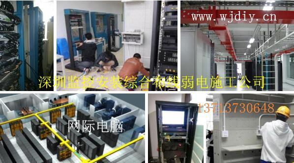 深圳龙华大厦办公室卡位网络电源布线.jpg