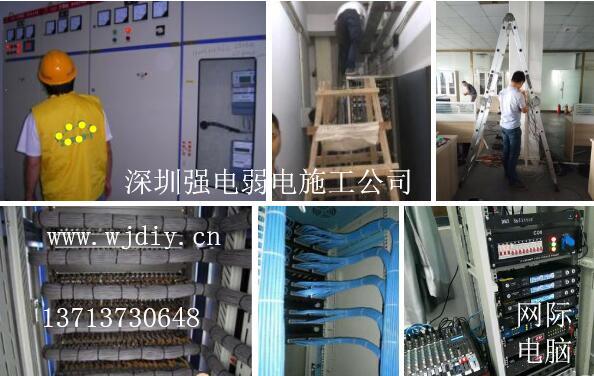 深圳综合布线_电线网络卡位布线_大厦综合布线公司.jpg