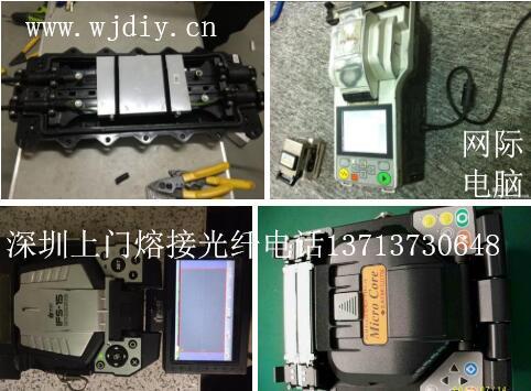 深圳上门熔接光纤电话.jpg