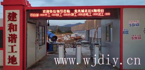 龙光城北区5期项目人行道闸网络监控安装.jpg