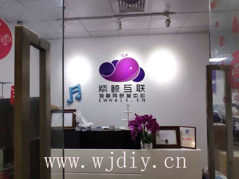 南园枫叶大厦紫鲸物联科技卡位布线安装监控.jpg