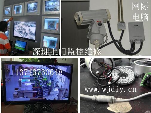 深圳上门监控维修_大厦学校厂房上门安装监控.jpg