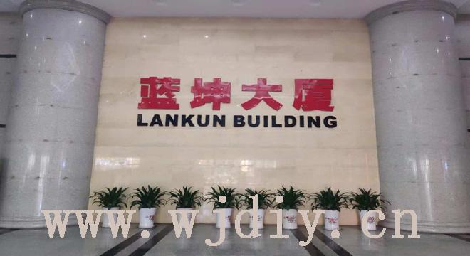 深圳龙华区蓝坤大厦网络监控安装布线公司