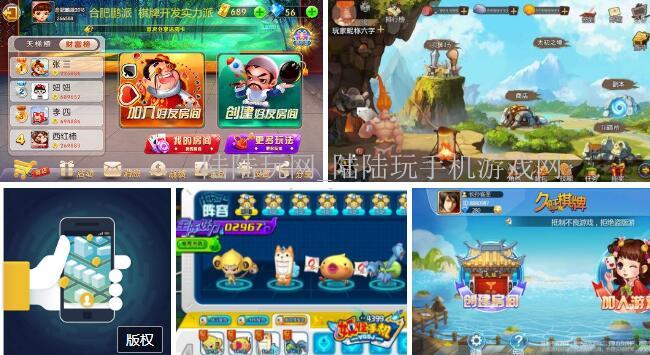 陆陆玩网_陆陆玩手机游戏网.jpg