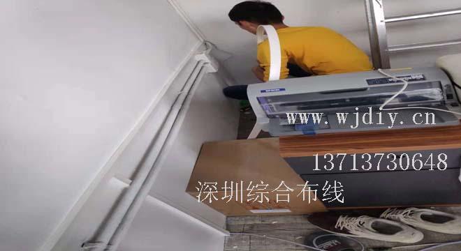 深圳龙岗下雪科技工业园办公网络综合布线.jpg