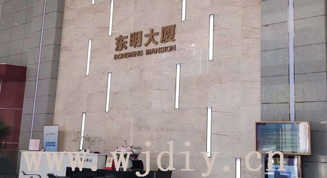 深圳东明大厦电脑租赁_复印机租赁_出租打印机.jpg