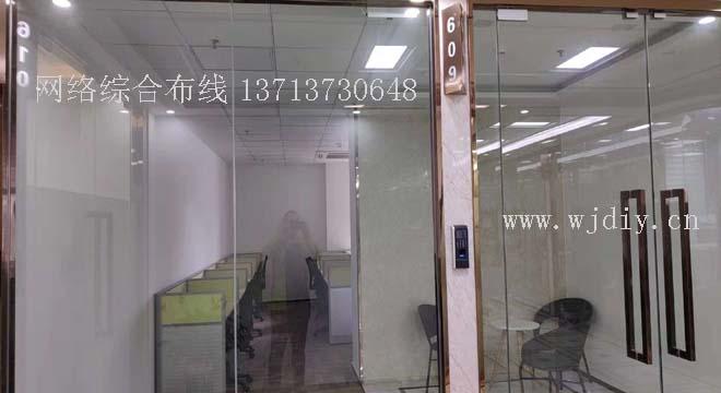 深圳福田区沙头角街道泰然八路安华工业区6号楼609网络综合布线.jpg