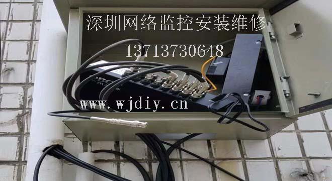 深圳龙岗区横岗大万村网络监控安装维修保养.jpg