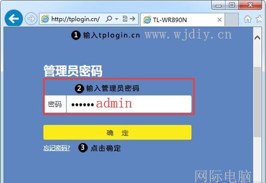 tplink初始密码是什么?TP-Link路由器管理员密码多少?.jpg