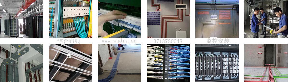 综合布线_综合布线设备_ 综合布线系统_综合布线标准