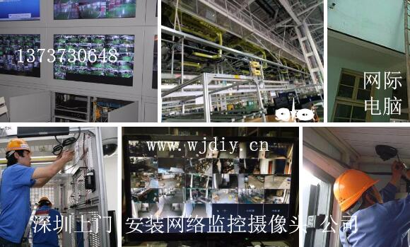 深圳科技园网络光纤布线-深圳工业区网络布线公司.jpg