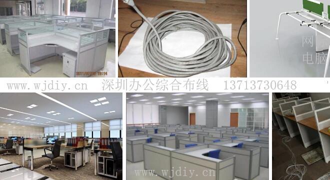深圳福田区监控安装布线维修-保税区安装监控布线.jpg