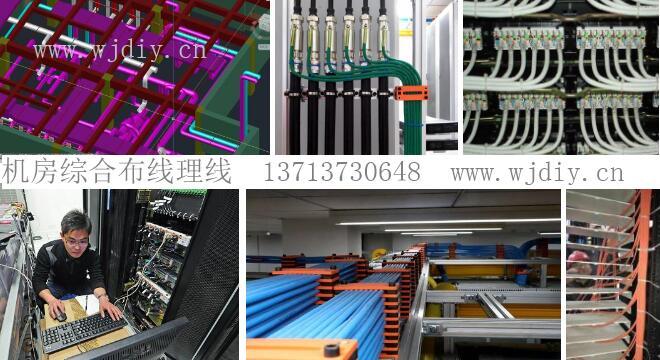 广东深圳高铁站数据中心机房综合布线理线维护.jpg