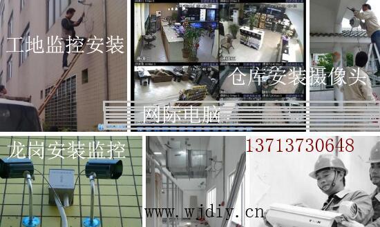 深圳监控安装维修保养公司-深圳安装监控布线.jpg
