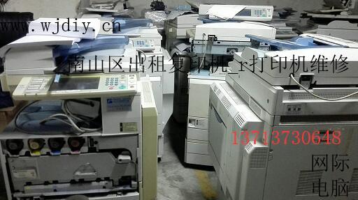 深圳招聘理光复印机维修师-急招复印机维修技术员.jpg