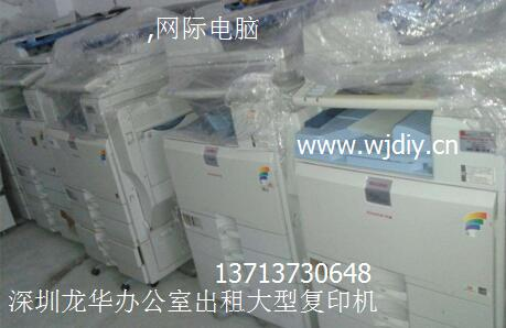 深圳彩色数码复合机C3503SP出租-大型彩色复印机租赁.jpg