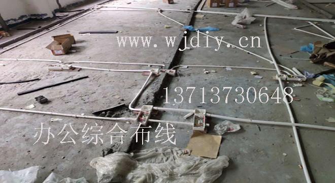 深圳市宝安区翻身路鸿都商务大厦l办公综合布线.jpg