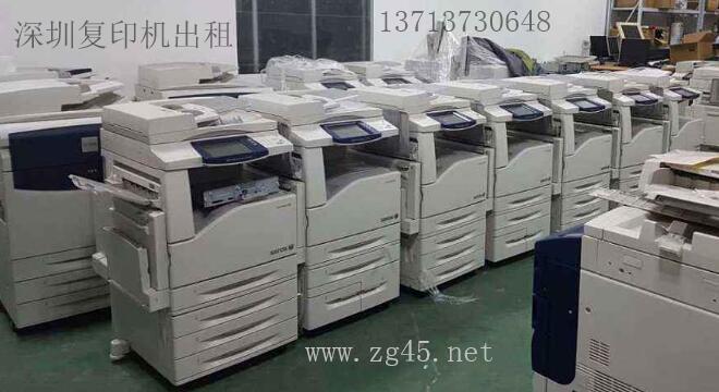 龙华复印机租赁;龙华打印机租赁;深圳复印机出租.jpg