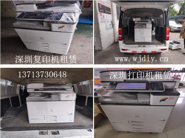 深圳周边打印机租赁公司-复印机租赁公司.jpg