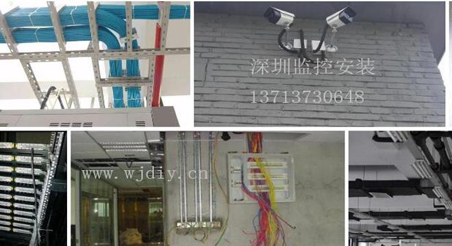 深圳南山监控安装公司,福田监控安装公司.jpg