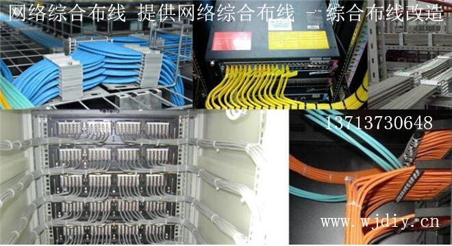 深圳龙岗城市山海中心公司办公综合布线.jpg