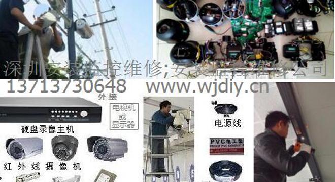 深圳工厂视频监控安装;深圳办公区安装监控.jpg